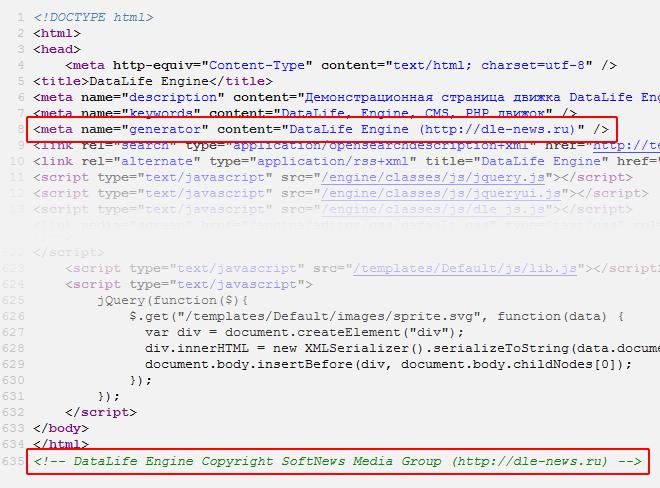 Убираем стандартные копирайты + «левые» ссылки DLE