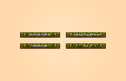 Иконки групп «Minecraft» PNG