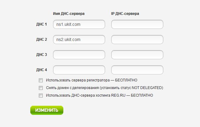 Как прикрепить свой домен на сайт в uKit?