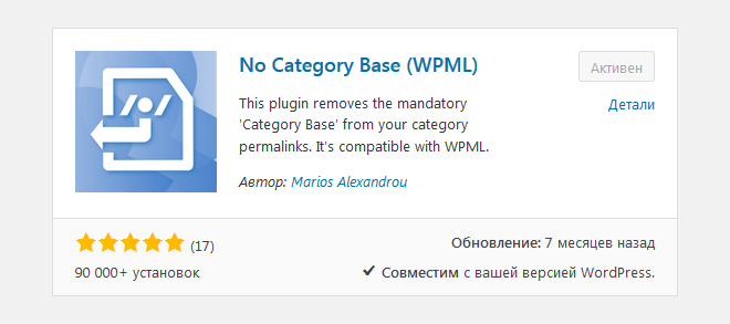 Решаем проблему с постраничной навигацией в рубриках на WordPress