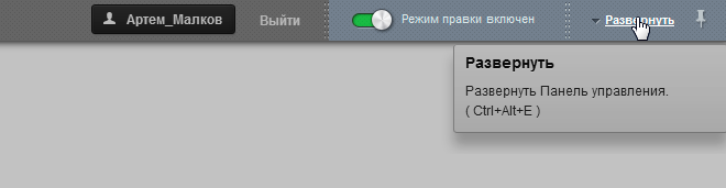 Как узнать, какой компонент используется на странице сайта в 1C-Bitrix?