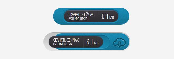 Анимированная кнопка «Скачать» для DLE