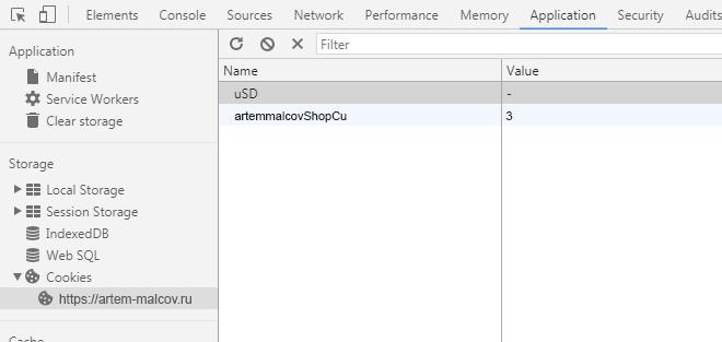 Как получить значение Cookie по ее имени на JavaScript?