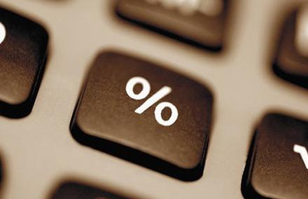 Как прибавить или вычесть процент от числа на PHP/JavaScript