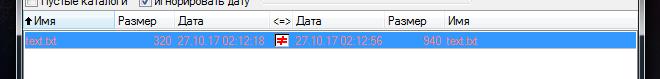 Как сравнить два файла/папки по содержимому в Windows?