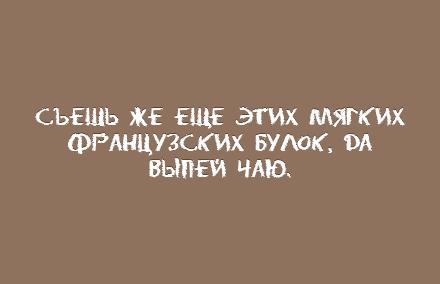 Меловой шрифт «DS Eraser Cyr» TTF