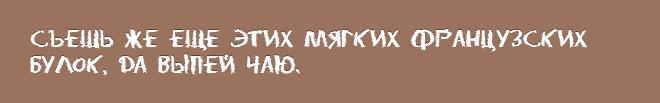 Шрифт «Мел» TTF