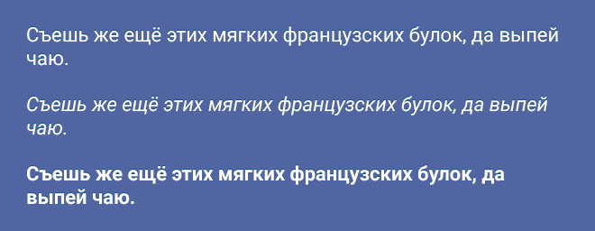 Шрифт «Roboto» TTF