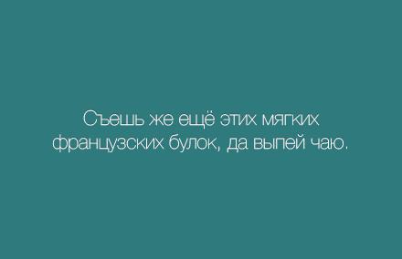 Шрифт «Helvetica» TTF/OET/WOFF