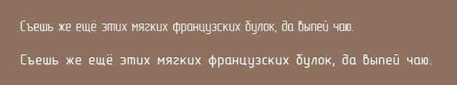 Чертежный шрифт «GOST type A/B» TTF