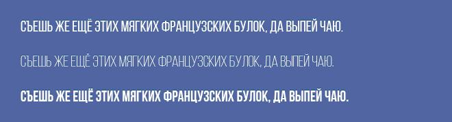 Шрифт «Bebas Neue» TTF/OTF