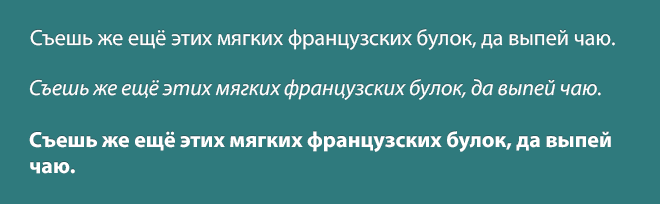 Шрифт «Myriad Pro» TTF/OTF/WOFF/EOT