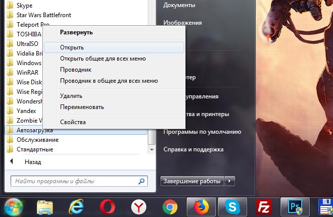 Как научить компьютер приветствовать вас при каждом запуске Windows?