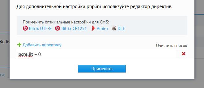 Что делать, если часть тегов в DLE не работает при использовании PHP 7?