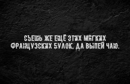 Шрифт «RUSBoycott» (S.T.A.L.K.E.R. 2) TTF
