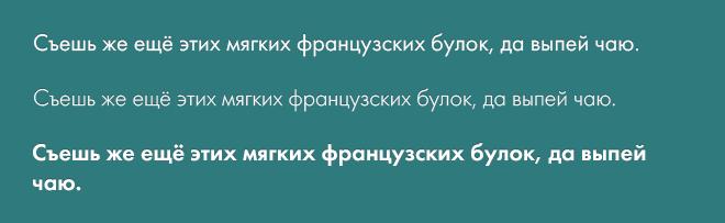 Шрифт «Futura» TTF/EOT/WOFF