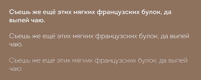 Шрифт «Intro» TTF/EOT/WOFF