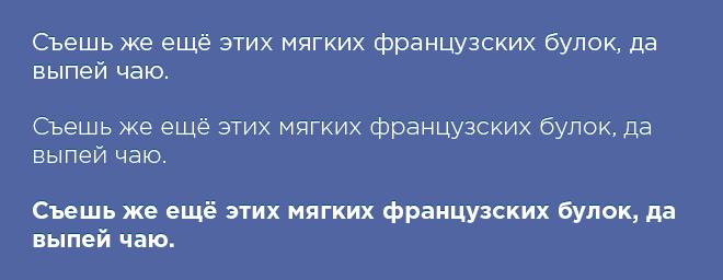 Шрифт «Gotham Pro» OTF