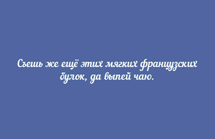 Шрифт «Nautilus Pompilius» TTF/OTF/WOFF/EOT