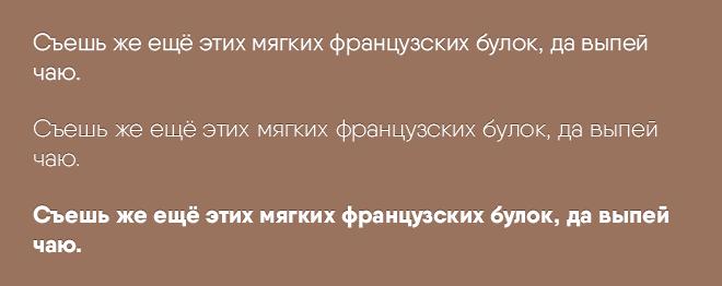 Шрифт «Qanelas» TTF/OTF/EOT/WOFF/WOFF2