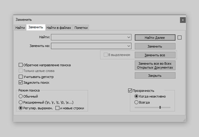 Как с помощью Notepad++ удалить первые/последние N символов каждой строки?