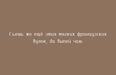 Чертежный шрифт «ISOCPEUR» TTF