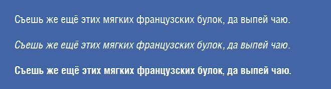 Шрифт «Helios Cond» TTF/EOT/WOFF