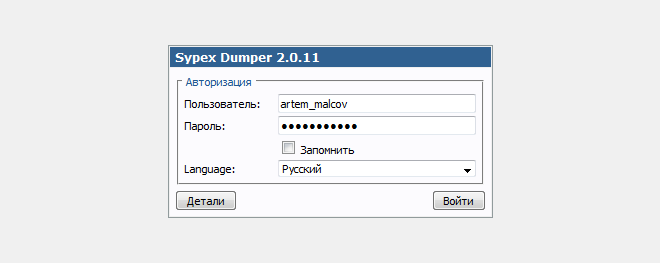 Как экспортировать (скачивать) и импортировать (загружать) базы данных MySQL больших размеров?