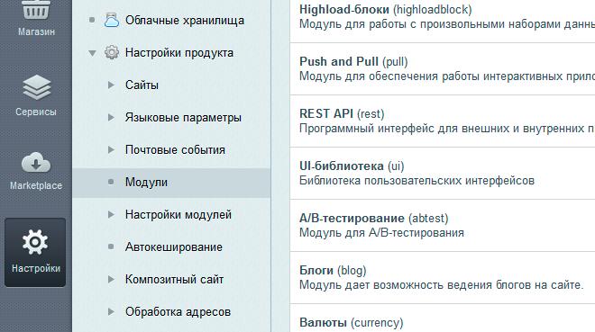 Правильная смена кодировки 1C-Bitrix с Windows-1251 (CP1251) на UTF-8
